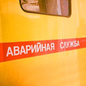 Аварийные службы Крапивинского