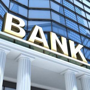 Банки Крапивинского