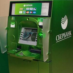 Банкоматы Крапивинского