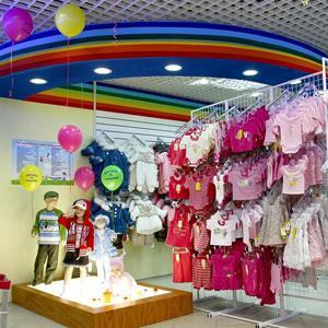Детские магазины Крапивинского