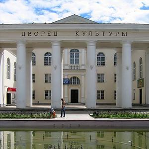 Дворцы и дома культуры Крапивинского