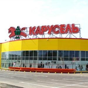 Гипермаркеты Крапивинского