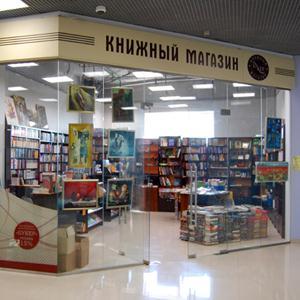 Книжные магазины Крапивинского