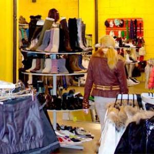 Магазины одежды и обуви Крапивинского