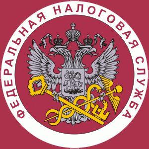 Налоговые инспекции, службы Крапивинского