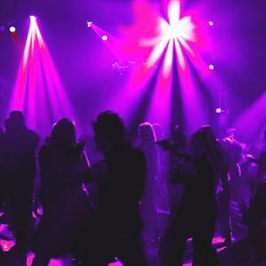 Ночные клубы Крапивинского