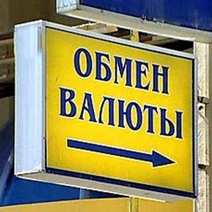 Обмен валют Крапивинского
