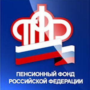 Пенсионные фонды Крапивинского