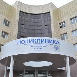 Поликлиники Крапивинского