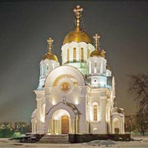 Религиозные учреждения Крапивинского