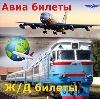 Авиа- и ж/д билеты в Крапивинском