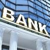 Банки в Крапивинском