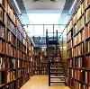 Библиотеки в Крапивинском