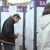 Центры занятости в Крапивинском