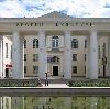 Дворцы и дома культуры в Крапивинском