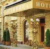 Гостиницы в Крапивинском