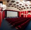 Кинотеатры в Крапивинском