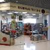 Книжные магазины в Крапивинском
