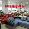 Магазины мебели в Крапивинском