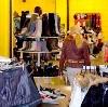 Магазины одежды и обуви в Крапивинском