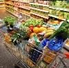 Магазины продуктов в Крапивинском