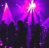 Ночные клубы в Крапивинском