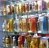 Парфюмерные магазины в Крапивинском