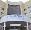 Поликлиники в Крапивинском