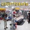 Спортивные магазины в Крапивинском