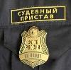 Судебные приставы в Крапивинском