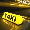 Такси в Крапивинском