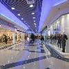 Торговые центры в Крапивинском