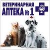 Ветеринарные аптеки в Крапивинском
