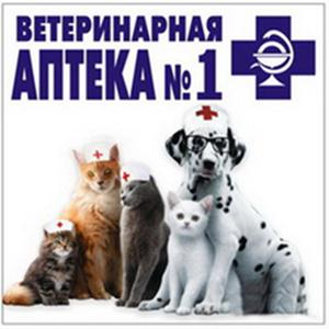 Ветеринарные аптеки Крапивинского